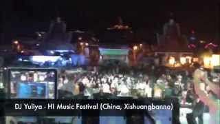 DJ YULIYA Promo Video