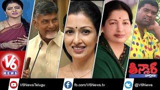 getlinkyoutube.com-Actress Gautami Letter To Modi | Anti-Corruption Day | Banks Holidays | Teenmaar News | V6 News