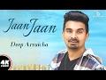 Deep Arraicha : Jaan Jaan Official Video | Madmix | New Punjabi Song 2017 | Boombox Media