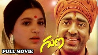 getlinkyoutube.com-Guna Full Length Movie    Kamal Hassan, Roshini, Rekha