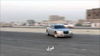 getlinkyoutube.com-درفت الضاحية كباس كرايسلر drift V8 SRT8 music