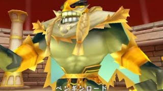 getlinkyoutube.com-3DS 電波人間のRPG FREE! Wi-Fiコロシアム Dクラスですけどペンギンロード強すぎw