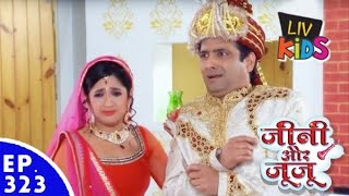 Jeannie aur Juju - जीनी और जूजू - Episode 323 - Daku Madhumati's Marriage