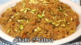 getlinkyoutube.com-Shahi Halwa