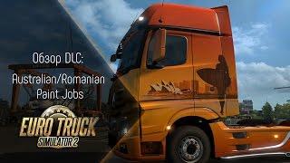 getlinkyoutube.com-[ETS 2] Обзор DLC - Australian/Romanian Paint Jobs Pack's
