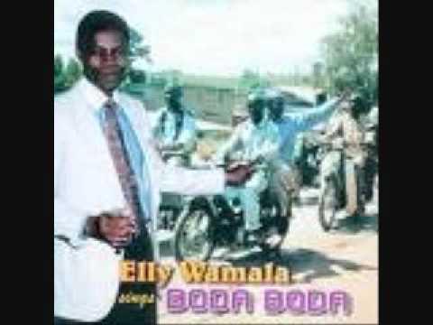 Yalaba Sirina Ssente - Elly Wamala