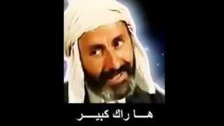 getlinkyoutube.com-مهزلة اغاني الراي في الجزائر - اسوأ 2 اغنيات فيديو خفيف ظريف