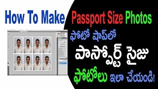 getlinkyoutube.com-Passport Size Photo in Telugu Any PhotoShop Version Can Make Passport Size Photos