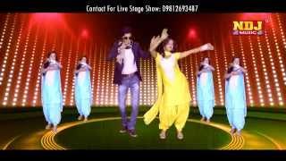 getlinkyoutube.com-Nachan Laagi Bagro Masti Me Bharke | Haryanvi DJ Dance New Song 2015