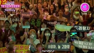 getlinkyoutube.com-[ Arabic sub ] SEVENTEEN (세븐틴) - 아주NICE @ 쇼챔피언 Show champion interview