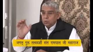 getlinkyoutube.com-Surah Al Ikhlas - (Allah Kabir) Concept of God in Quran - Dr Zakir Naik Exposed by Sant Rampal Ji