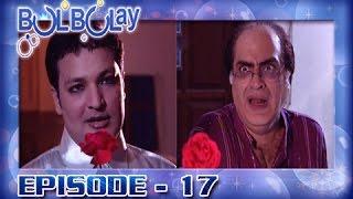 Bulbulay Ep 17 - ARY Digital Drama
