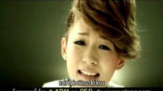 getlinkyoutube.com-ที่ว่างของความเสียใจ : Nutty | Official MV