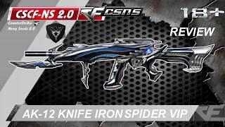 getlinkyoutube.com-๖ۣۜCF-Offline 2.6.1 ☆ Review AK12-Iron Spider ( VVIP)