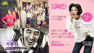 getlinkyoutube.com-ซีรี่ย์เกาหลี เดือนกันยายน 2015 ที่คุณไม่ควรพลาด