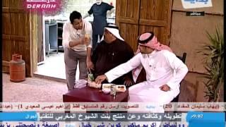 getlinkyoutube.com-مشاجرة ابوعبدالكريم وابراهيم المعيدي