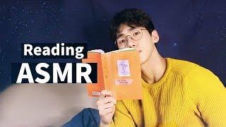 ENG SUB   (세로영상) 조용하게 책 읽기 📙 Soft spoken ASMR    Veiled ASMR Korean male