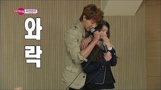 getlinkyoutube.com-【TVPP】CNBLUE - Extempore Acting with Students, 씨엔블루 - 학생들과 즉흥연기 @ Star ting, Section TV