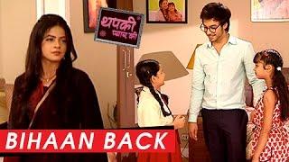 getlinkyoutube.com-Thapki's Daughter Brings Bihaan Back Home In Thapki Pyar Ki | थपकी प्यार की
