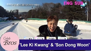 "getlinkyoutube.com-Lee Ki Kwang & Son Dong Woon Celeb Bros EP3. ""What about my age?"""
