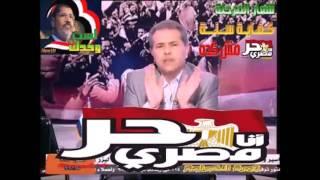 getlinkyoutube.com-لحظة الهجوم علي توفيق عكاشة و القبض عليه 27/6/2013