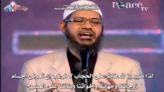 getlinkyoutube.com-لماذا الموسيقى والرقص حرام في الاسلام ؟ د ذاكر نايك Zakir Naik