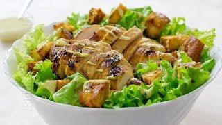 getlinkyoutube.com-Salata Caesar cu pui   JamilaCuisine