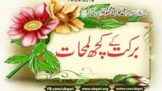 getlinkyoutube.com-Barkat Ka Kuch Lamha Hakeem Tariq Mehmood