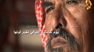 getlinkyoutube.com-شيلة الخوه كلمات الشاعر خلف الغريقان أداء المنشد غزاي بن سحاب