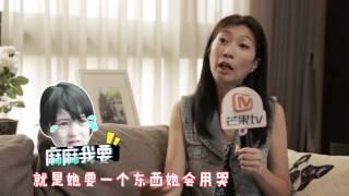 getlinkyoutube.com-《星妈的萌料》第5期 夏天妈妈被刘烨圈粉 曝夏克立不接受女儿恋爱【芒果tv官方版】