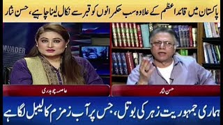 Hassan Nisar Exclusive Interview   News Talk 6 July 2017