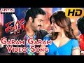 Garam Garam Chilaka Full Video Song ||  Rabhasa Video Songs || Jr Ntr, Samantha, Pranitha
