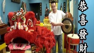 getlinkyoutube.com-Lion Dance Secret You Don't Know! - Happy Chinese New Year 2013!