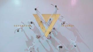 getlinkyoutube.com-[M/V] 세븐틴(SEVENTEEN)-아낀다 (Adore U)