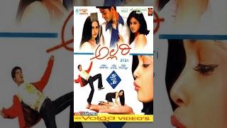 getlinkyoutube.com-Allari Telugu Full Movie    Volga Video
