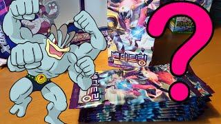 getlinkyoutube.com-포켓몬스터 카드 밴디트링 박스 개봉! EX다! 포켓몬카드 개봉기 2부