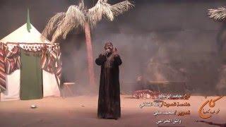 getlinkyoutube.com-حامد ابو باقر - كان كل شيء منتهياً full HD