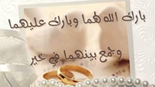 دعوة زواج الأميرة نسرين & الأمير منصور 1436/2/26هـ