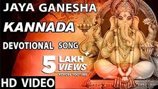 getlinkyoutube.com-Kannada Devotional Song Jaya Ganesha