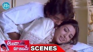 getlinkyoutube.com-Aavida Maa Aavide Movie - Nagarjuna and Tabu Romantic Scene | Heera | E.V.V. Satyanarayana