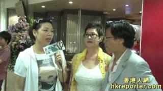 getlinkyoutube.com-毓民私房牛肉麵九龍城分店開張.多位名人到賀 part 1