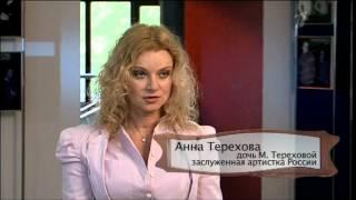Актриса Маргарита Терехова