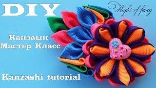 getlinkyoutube.com-Фантазийный Цветок Канзаши / Канзаши мастер класс / DIY Kanzashi tutorial