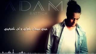 getlinkyoutube.com-Adam Battich - Jini Nishan (Official Lyric Clip)   آدم بطيش - جيني نيشان