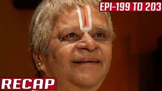 Ramanujar Recap | Episode 199 to 203 | Kalaignar TV