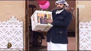 getlinkyoutube.com-هدية لفارس البشيري بمناسبة رجوعه من البرايم من زمرد - صالح الزهيري | #زد_رصيدك64