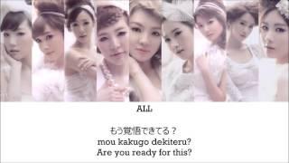 getlinkyoutube.com-Girls' Generation / SNSD (少女時代) - Bad Girl lyrics (JPN ROM ENG)