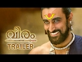 Veeram Malayalam Movie Official Trailer - Kunal Kapoor - Directed by Jayaraj || LJ Films Release
