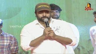 getlinkyoutube.com-Nara Rohit Speech @ Maa Abbayi Movie Audio Launch || Sree Vishnu || Chitra Shukla