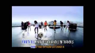 Mv เบ็คแฮ่ม - กางเกง Official HD